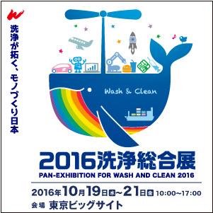 tenjikai1_logo.jpg
