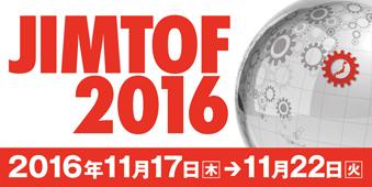 tenjikai3_logo.jpg